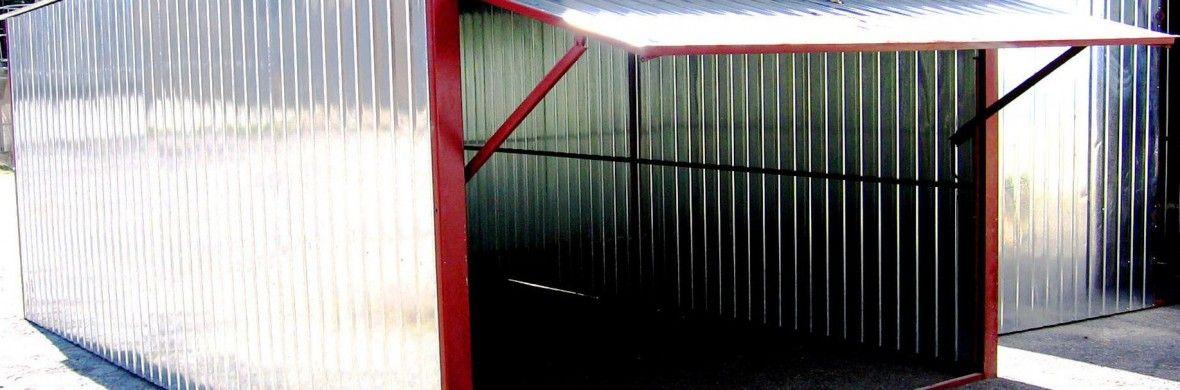 Оценка гаража при сносе