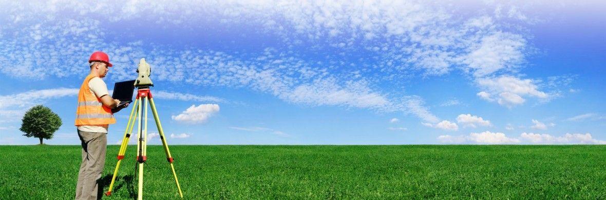 Кадастрвая оценка земли