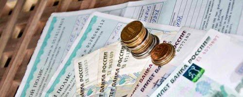 Оценка для страховой выплаты