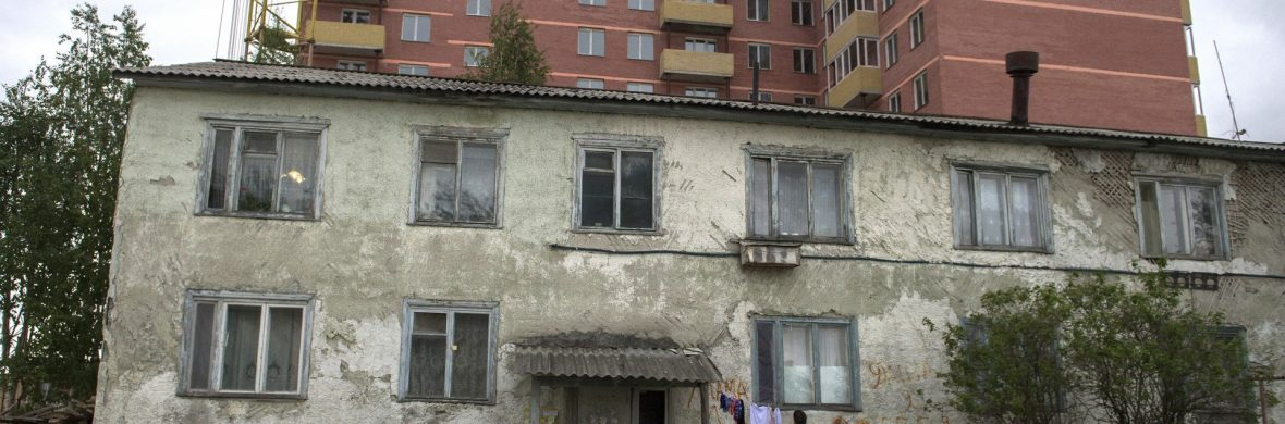 Расселение аварийного жилья